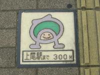 P061604