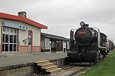 P051403