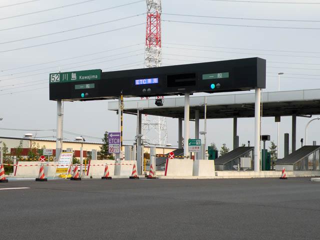 Kawajima